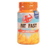 بهترین قرص چاقی تضمینی فت فست اورجینال